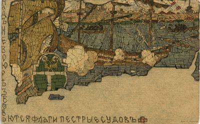 Пир Петра Великого