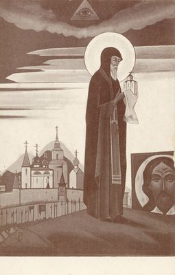 St. Sergius of Radonega