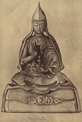 Tzong-Kha-Ра