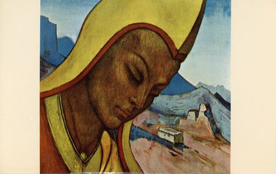 Tibetan Lama
